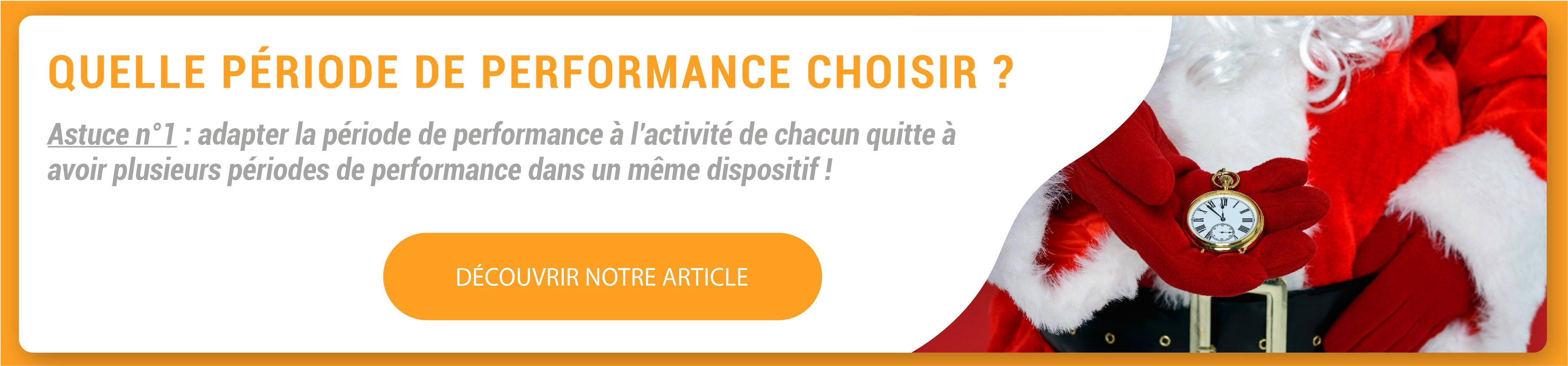 ASTUCE DE LAVENT 8 - Petit